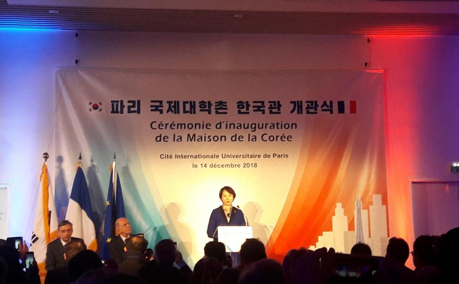 Inauguration of the Maison de la Korea at the Cité Internationale Universitaire de Paris by Eiffage Construction